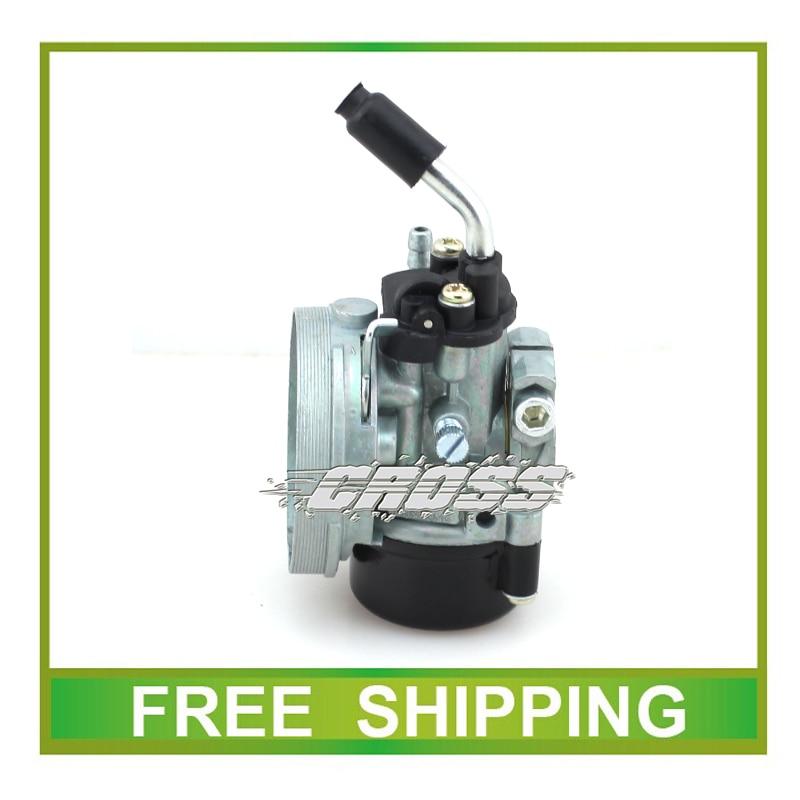37cc Pocket Bike Mini Moto Atv Quad Water Cooled Engine 19mm Carburetor Two Stroke Free Shipping