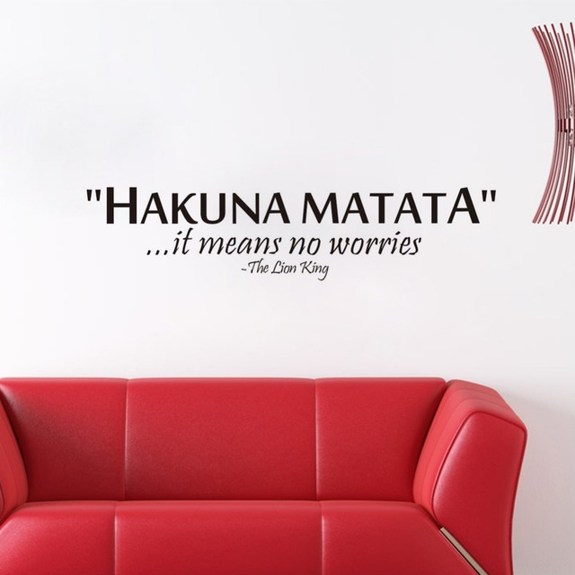 57*13cm Hakuna Matata Lion King Quotes Wall Sticker Qotes Home Decor Vinyl  Art Room