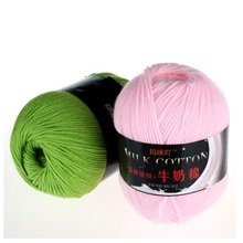 Mylb 1 шар = 50 г Детская Пряжа молочного оттенка хлопок крючком нитки для ручного вязания шерстяная пряжа для малышей