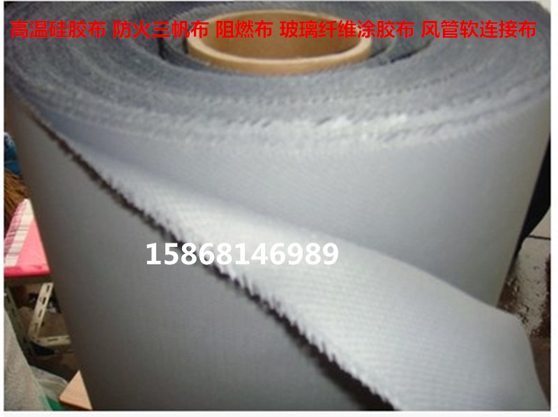 Custom canvas high temperature silica cloth fire retardant