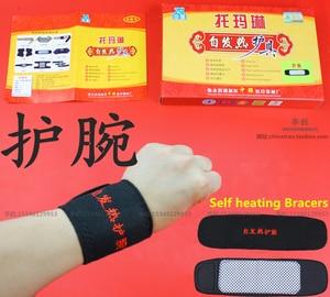 Tourmaline medical Self heating hand Bracers sports equipment Bracer joint pain Magnetotherapy men women Ultra thin warm winter