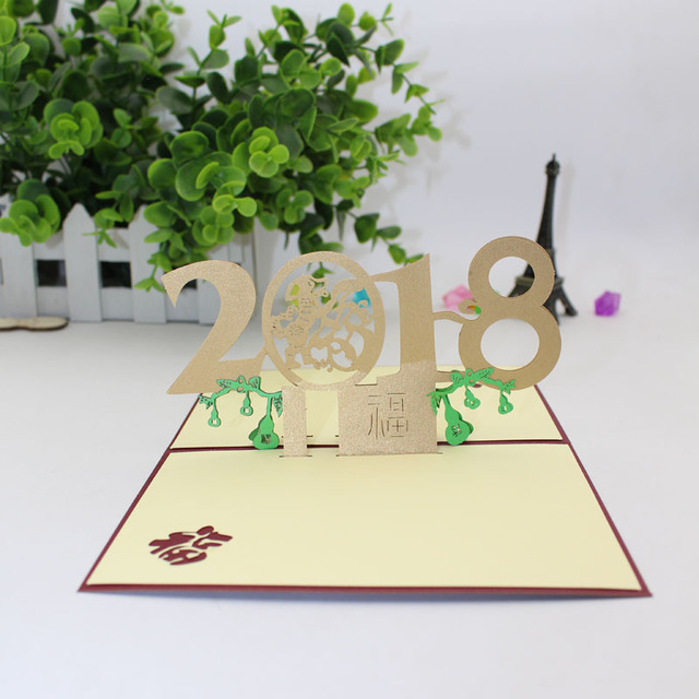 10 pieceslothandmade 2018 happy chinese new year of dog greeting 10 pieceslothandmade 2018 happy chinese new year of dog greeting card m4hsunfo