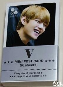 samsung bts 1454b BTS Mini Postcard Set - 56sheets - [UnOfficial]  V - Version (Only V postcard 56sheets)