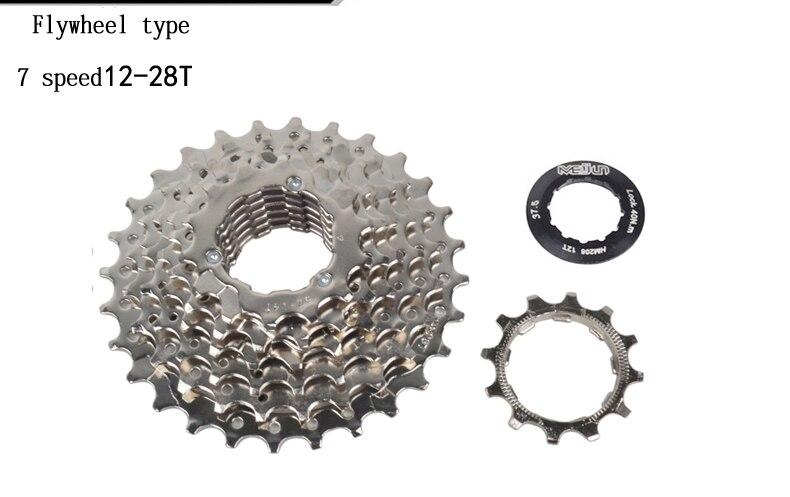 MEIJUN ποδήλατο βουνού 789 ταχύτητα 10 - Ποδηλασία - Φωτογραφία 2
