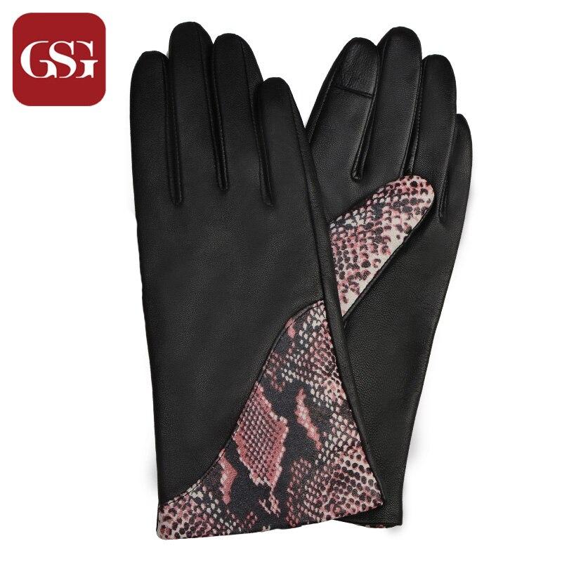 Ladies Gloves 1998 United