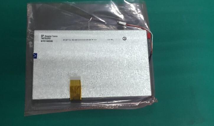 New original Tianma 7 inch TM070UDH01 LED display