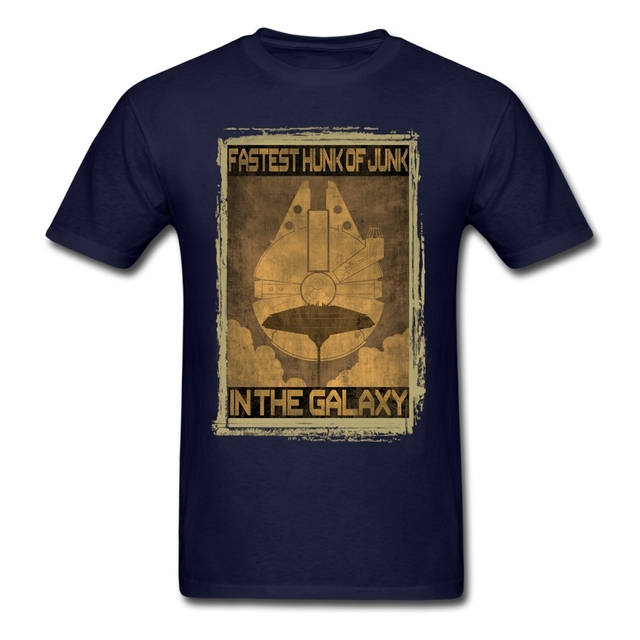 T Shirt Making Website Fastest Hunk of Junk Custom Short Sleeve ...