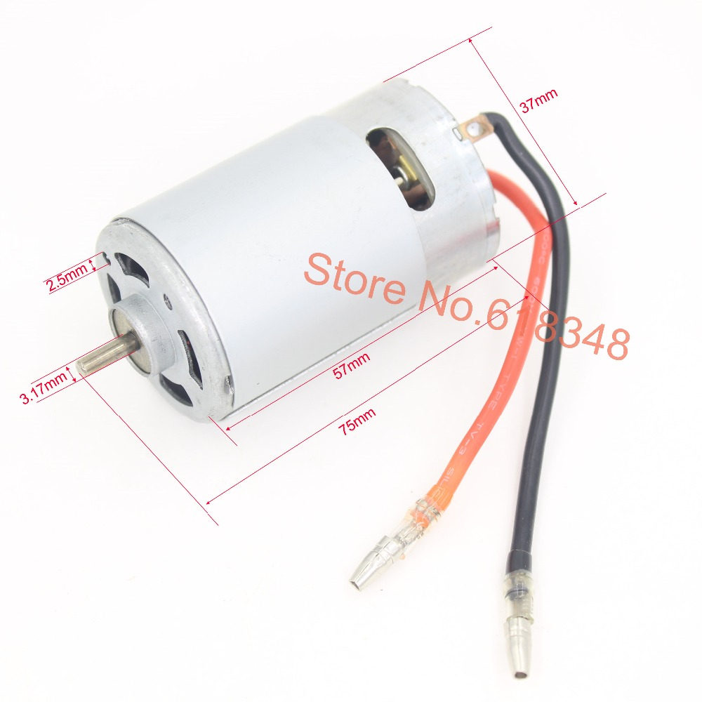 Rs550 hsp 03011 26 turn brushed electric engine 550 motors for Most powerful electric motor