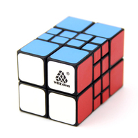 WitEden Unequal Camouflage 2x2x4 Magic Cube Professional Speed Puzzle SQ224 Cube Educational Toys Gift for Children cubo magico