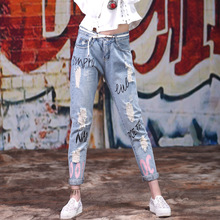 Autumn new women's wear, Korean version, leisure, loose Haren, worn holes, letters, jeans and trousers