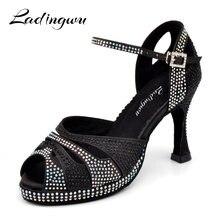 Танцевальная обувь для латиноамериканских женщин блестящие стразы
