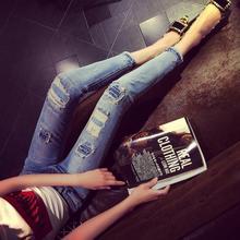 Бесплатная shipping2016 Летний Корейский диких Тонкий denim залатать дыры в джинсах женский был тонкий брюки прилив женские джинсы w261