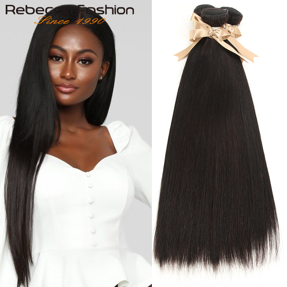 Rebecca Fashion Straight Three Bundles With Closure Natural Brazilian Hair Weave Bundles With Closure Hot Sale Human Remy Hair