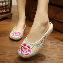 Heißer verkauf Sommer Leinen Mode Blumen stickerei nationalen frauen hausschuhe shose Komfort casual sandalen flip-flops damen maultiere