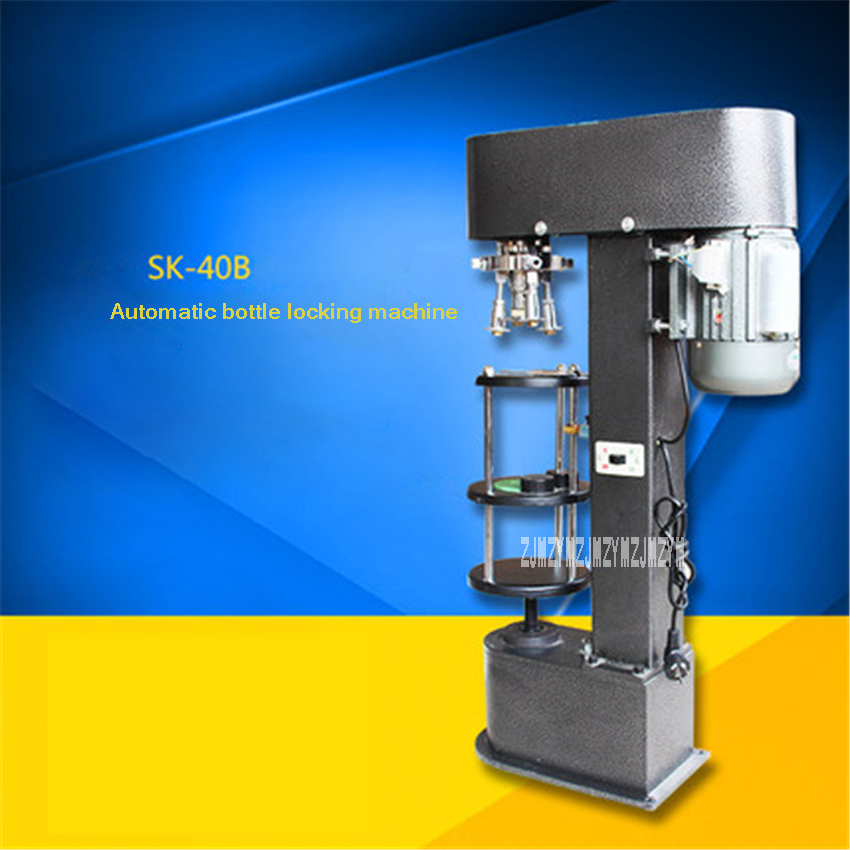 Automatic Cap Locking Machine SK-40 Cap Capping Machine Plastic Bottle Locking Machine Bottle Cap Sealing Machine 110V/220V 370W