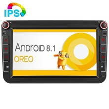 Pumpkin Car Multimedia Player2 din 8IPS Radio GPS Android 8.1 2G RAM Stereo No DVD Player For VW/Skoda/Golf/Volkswagen