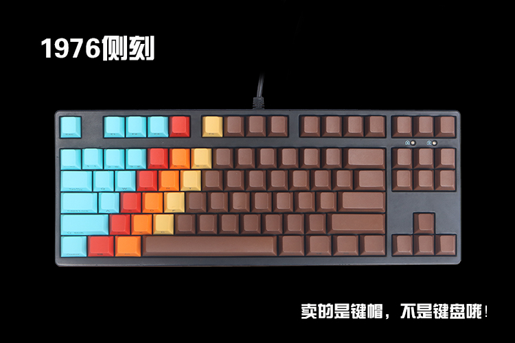1976 keycap multi color mechanical keyboard thick PBT keycap gray blue cherry height side print classic 104 keycaps game cap