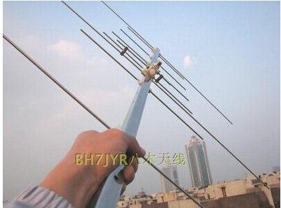 Уф внешняя антенна яги 430 / 144 м два диапазона яги антенна