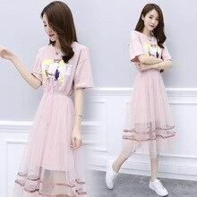 New Dress women summer student print over the knee T-shirt mesh print dress female two-piece suit недорого