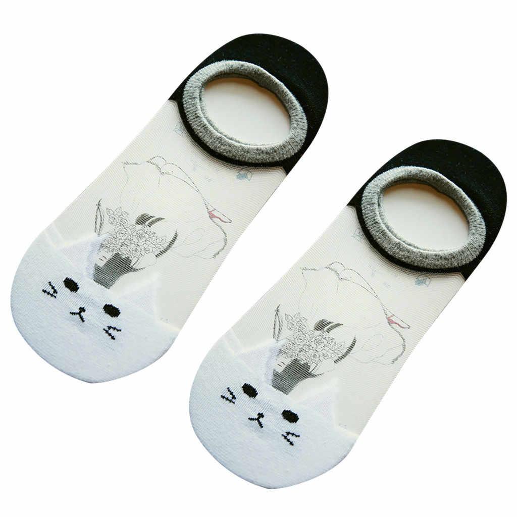 JAYCOSIN mujeres calcetines coreanos gato lindo con encaje transparente moda barco calcetines bonito gato superficial superior verano felices calcetines 9030813