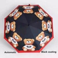 New Full Automatic Black Coating Umbrella Rain Women Men 3 Folding Light And Durable 360g 8K