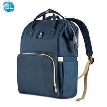GL Fashion Diaper Bags Mummy Backpack Maternity Bags Travel Waterproof Large Capacity Stroller Hang Baby Care Nursing Nappy Bags