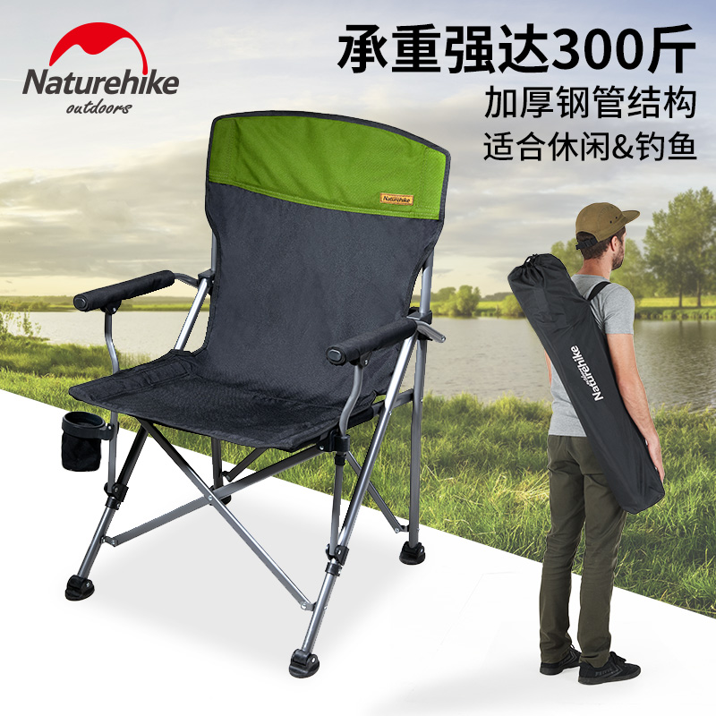 NatureHike Factory Sell 2018 New Fishing Chair Camping Hiking Gardening Barbecue chair Portable Folding Stool naturehike fishing chair portable folding chair for camping hiking gardening beach barbecue with bag