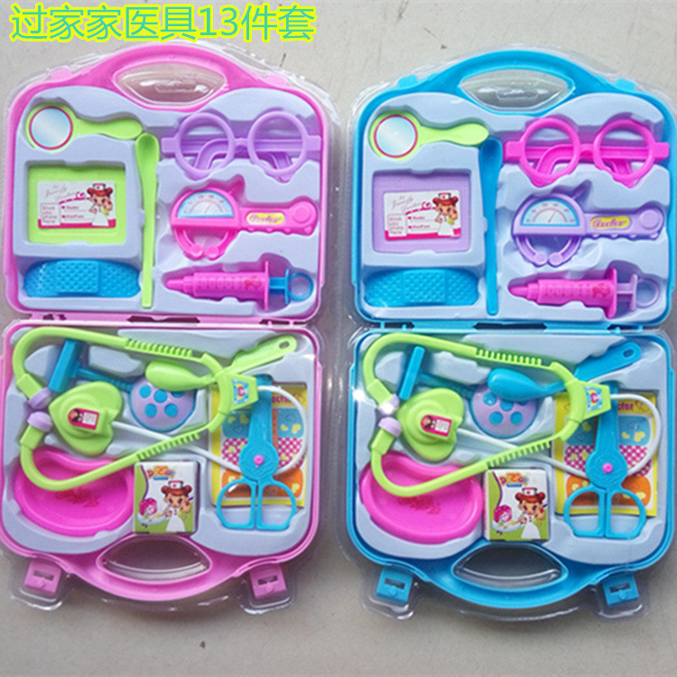 Play house toy stethoscope set small doctor simulation needle tube medical equipment suitcase toy..1 random delivery