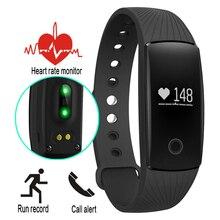 Bluetooth V05C Smart Браслет Heart Rate Мониторы Смарт часы Шагомер Фитнес Смарт Браслет PK Xiaomi Mi band 2 ID107