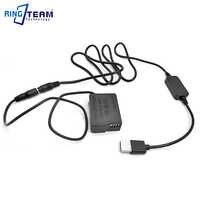 DMW DCC8 + 2x USB Kabel Power Bank Passt Panasonic DMC-FZ1000 FZ200 FZ300 G7 G6 G5 GH2 GH2K GH2S GX8 g80 G81 G85 Kamera