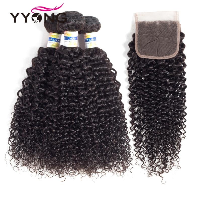 Yyong Brésilien Kinky Bouclés Bundles Avec Fermeture 3 Faisceaux de - Cheveux humains (noir) - Photo 2