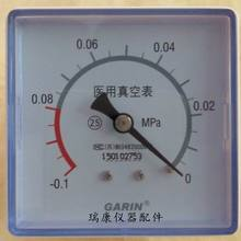 Square -0.1-0Mpa vacuum pressure gauge / negative pressure meter / diving 7C/7A-23B/D electric aspirator accessories