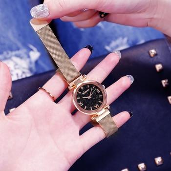 цена на Luxury Women Watches Magnetic Starry Sky Female Clock Quartz Wristwatch Fashion Ladies Wrist Watch reloj mujer relogio feminino