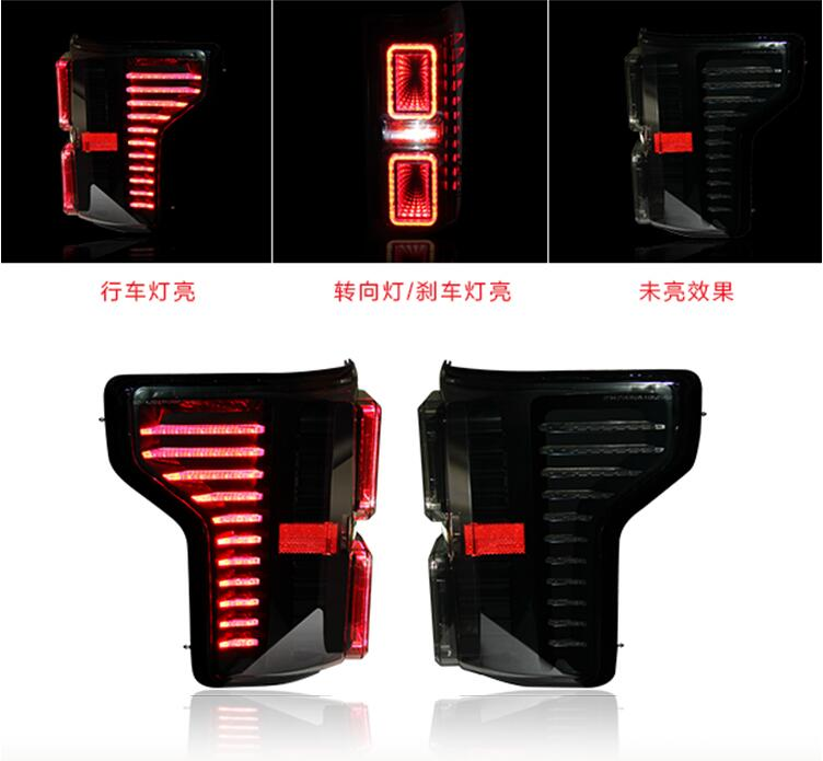 Car Styling for Ford F150 Raptor 2015 2016 2017 2018 taillights LED Tail Lamp rear trunk lamp cover drl+signal+brake+reverse