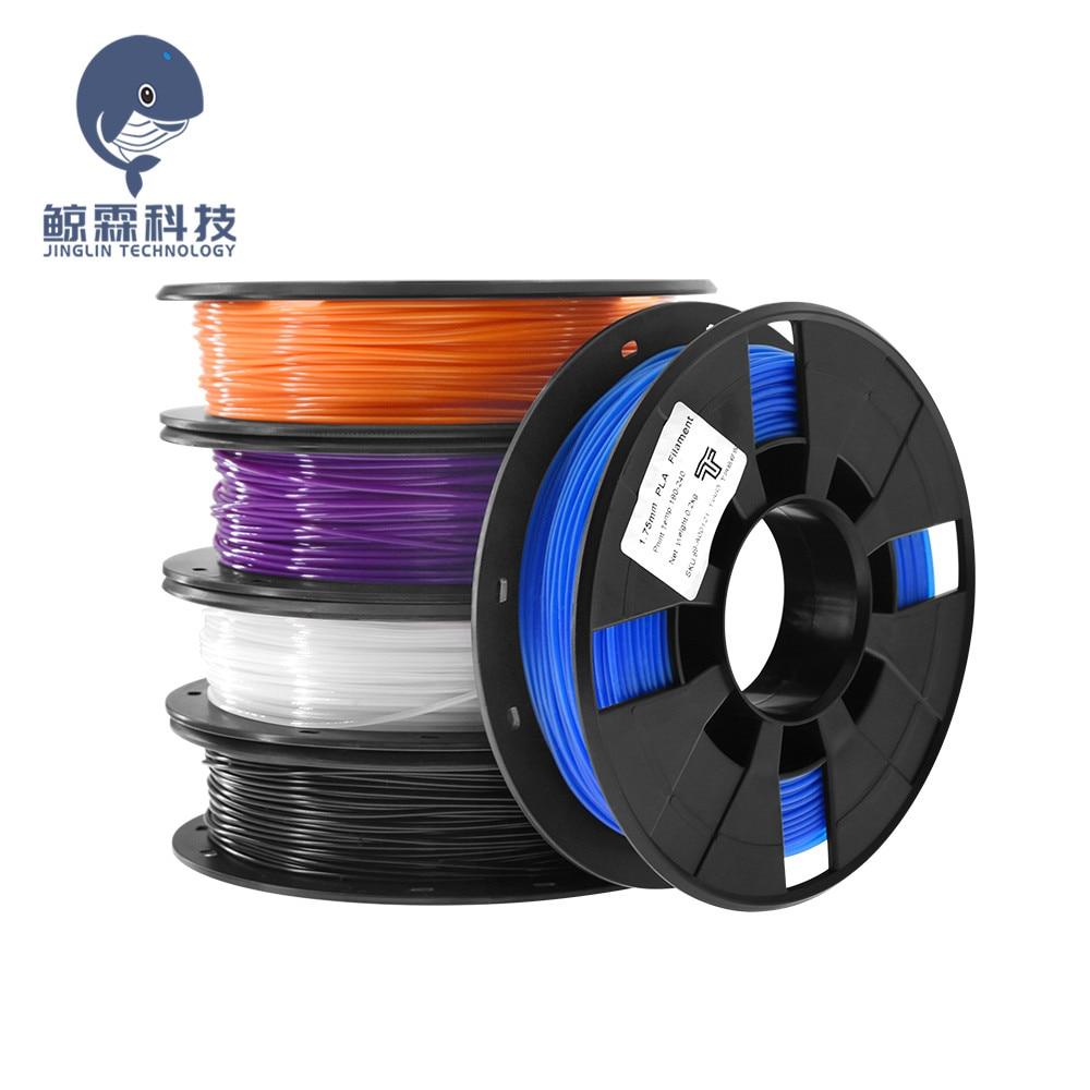 DIY 3d printer filament more colors Optional PLA ABS 1 75mm  RepRap plastic Rubber Consumables Material 0 2 KG Hotsale