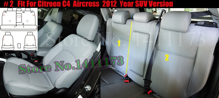 246 car seat protection   (2)