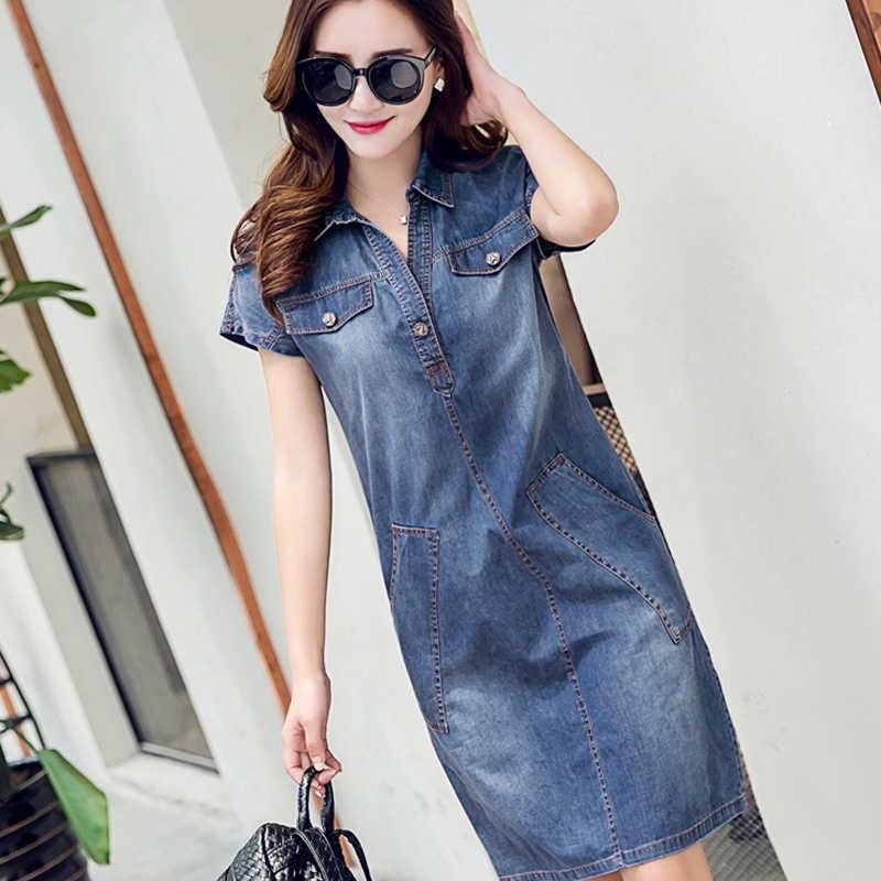 cae58b05d05 2018 женское джинсовое платье больших размеров 3xl Женская одежда синяя  рубашка платья женские офисные свободные летние