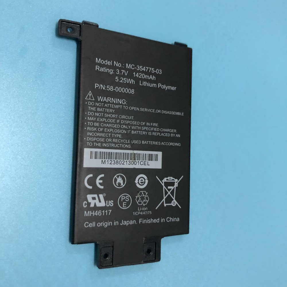 Quick Arrive+Mobile Phone Battery Backup for Amazon Kindle 3