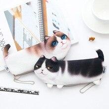 Cartoon 3D Cat Pencil Case Soft School Stationery