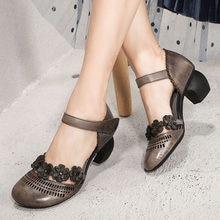 9306e54e 2019 VALLU buty damskie sandały bloku obcasy kostki pasek okrągłe palce ręcznie  rocznika kwiat lato Lady