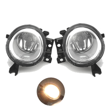 цены Halogen / LED Front Fog Lights For Volkswagen for Touareg 2003 -2010 Fog Lamps H11 Wire Harness Assembly fog light fog lamp