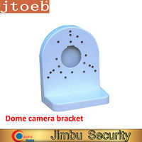 Used with 4 inch Dahua camera bracket ABS plastic material wall mounted bracket apply for some dahua dome camera
