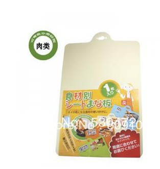 Classification antibiotic slip-resistant chopping block cutting board 38.2*24cm