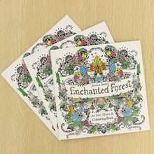 Fill Color Hand Painted Graffiti Coloring Books Ease the Pressure 24 Pages English Edition Enchanted Forest Office Painting Book