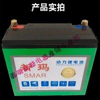 (3 шт.) Высокое качество 12 В, 12,6 В 100AH 160AH литий ионный аккумуляторная водонепроницаемый батареи для портативных аварийного/двигателя Мощност