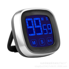 HADELI Touch Timer LED Electronic Kitchen Timer