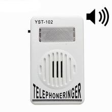 95dB Extra Laut Telefon Telefon Ringer Telefon Ring Verstärker Klingeln Helfen Strobe Licht Glocke Sound Festnetz Ringer Sound Klingeltöne
