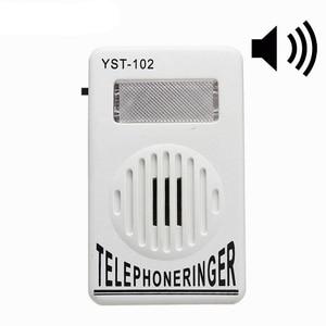 Image 1 - 95dB 余分なリンギング音量電話電話リンガー電話リングアンプヘルプストロボライトベル音固定リンガー音着信音