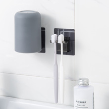 Strong Paste Toothbrush Holder Cup Set Bathroom Gadgets Safe and Non-toxic PP Stand Wall