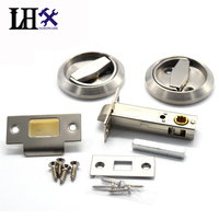 Rarelock Round Handle Interior Door Lock Keyless Stainless Steel Latch Modern Locks Cerradura